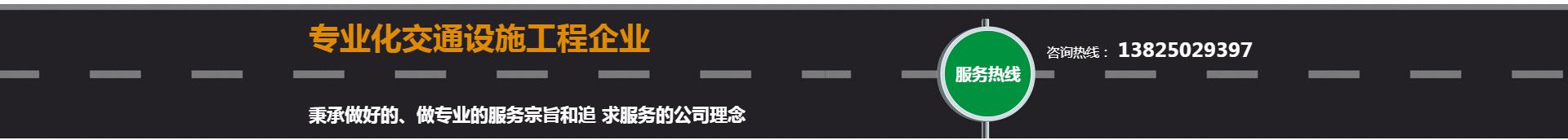 广州环氧地坪漆