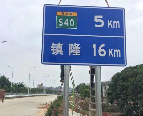广州交通划线