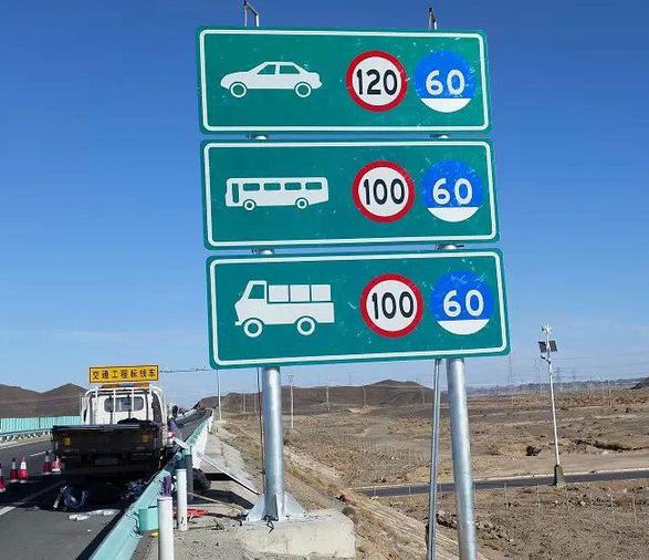 广州交通安全设施安装